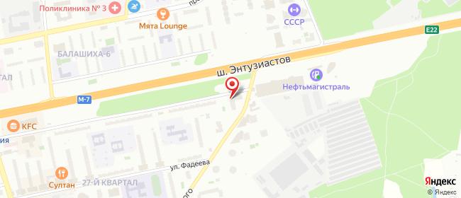 Карта расположения пункта доставки Халва в городе Балашиха