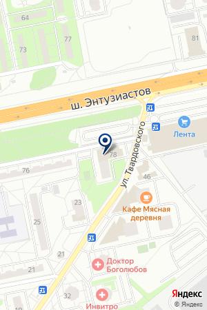 СЕРВИСНОЕ ПРЕДПРИЯТИЕ БАЛКАР-ТРЕЙДИНГ на карте Балашихи