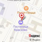 ООО АВС-МК