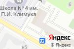 Схема проезда до компании Зоомир в Щёлково
