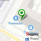 Местоположение компании АвтоДок