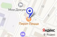 Схема проезда до компании ПРОДУКТОВЫЙ МАГАЗИН ТАТЬЯНА-1 в Красково