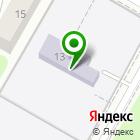Местоположение компании Детский сад №13, Тополёк