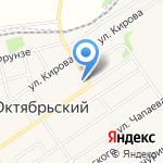 Октябрьский центр образования на карте Киреевска