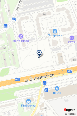 АГЕНТСТВО НЕДВИЖИМОСТИ ГЕРМЕС ИНВЕСТ на карте Балашихи