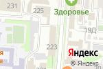 Схема проезда до компании Магазин посуды в Крымске