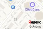 Схема проезда до компании Магазин товаров для ремонта в Островцах