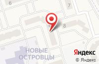 Схема проезда до компании Бест-Новострой в Островцах