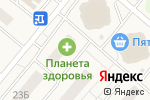 Схема проезда до компании Кафе-бар в Островцах