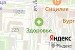Схема проезда до компании Отдел МВД России по Крымскому району в Крымске