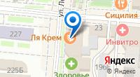 Компания Ля Крем на карте