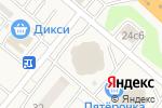 Схема проезда до компании Ветеринарная аптека в Островцах