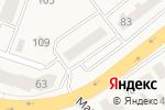 Схема проезда до компании Для всей семьи в Красково