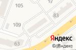 Схема проезда до компании Соседушка в Красково