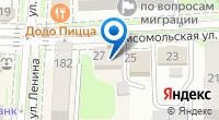 Компания ГРАДАЛЬЯНС на карте