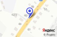 Схема проезда до компании ГСК ВОРОНОК-2 в Щелково