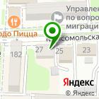 Местоположение компании ГРАДАЛЬЯНС