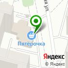 Местоположение компании Вреднюха