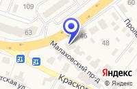 Схема проезда до компании КРАСКОВСКОЕ РАЙПО в Красково