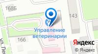 Компания Государственное управление Ветеринарии Крымского района на карте