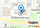 Крымский районный суд на карте