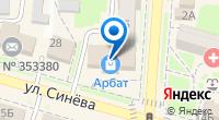 Компания Азово-черноморское региональное агентство воздушных сообщений на карте