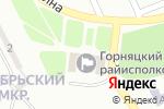 Схема проезда до компании Управление труда и социальной защиты населения администрации г. Донецка в Макеевке