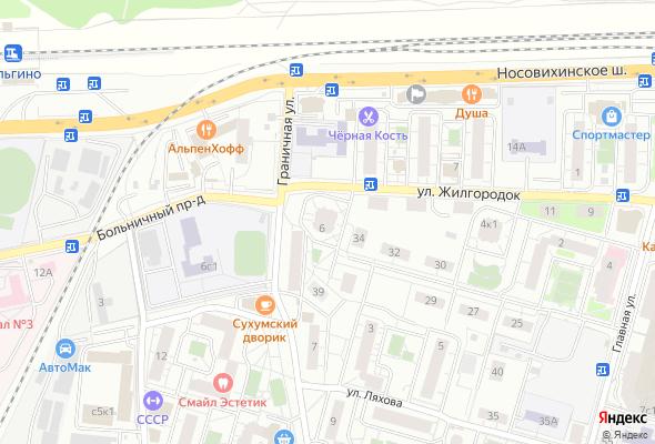 продажа квартир Жилгородок 6