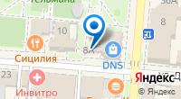Компания Твой букет на карте