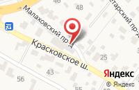 Схема проезда до компании Автотехцентр в Красково