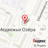 ПАО Среднерусский банк Сбербанка России