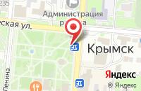 Схема проезда до компании Магнолия в Крымске