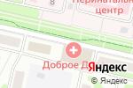 Схема проезда до компании ГорЗдрав в Щёлково