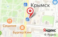 Схема проезда до компании City club в Крымске