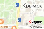 Схема проезда до компании ОранжВилль в Крымске