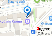 Платежный терминал, КБ Кубань кредит на карте