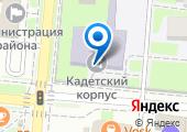 Крымский кадетский корпус на карте