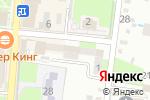Схема проезда до компании Пегас в Крымске
