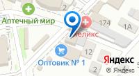 Компания Аквасервис на карте