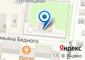 Крымский реабилитационный центр для детей и подростков с ограниченными возможностями на карте