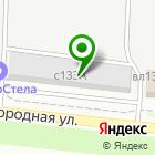 Местоположение компании Autodesign