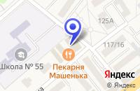 Схема проезда до компании ПРОДОВОЛЬСТВЕННЫЙ МАГАЗИН МАРИКОН в Красково