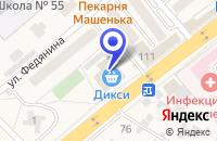 Схема проезда до компании ТЦ КРАСКОВО в Красково