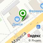 Местоположение компании Магазин косметики