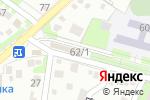 Схема проезда до компании Союз в Крымске