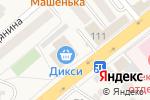 Схема проезда до компании Три жирафа в Красково