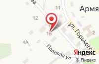 Схема проезда до компании Фельдшерско-акушерский пункт в Армянском