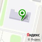 Местоположение компании Детский сад №25, Малыш