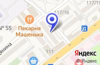 Схема проезда до компании МАГАЗИН АВТОЗАПЧАСТЕЙ ТАВСИ в Красково