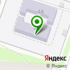 Местоположение компании Детский сад №66, Яблонька